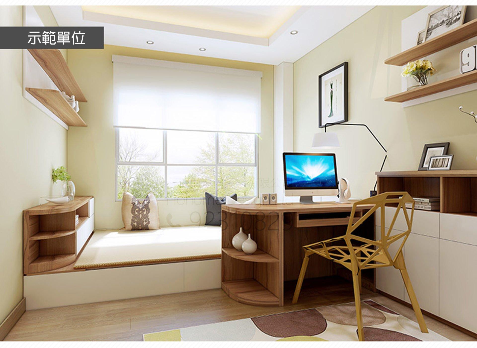 开放式单位 榻榻米地台床 收纳贮物 组合柜 衣柜 电脑图片