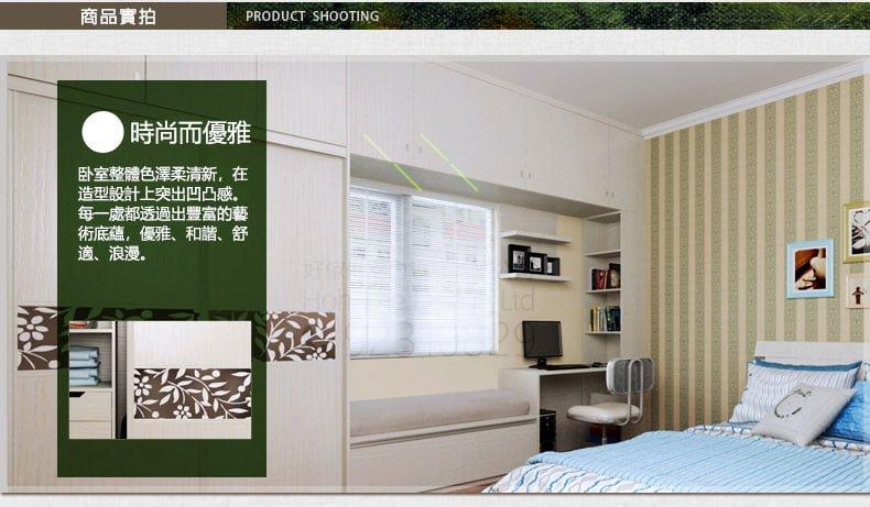 房间设计 衣柜 窗台榻榻米 吊柜 书桌 书柜 双人床 床头柜 家俬订做