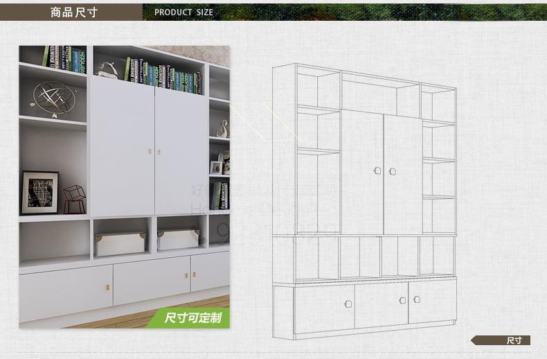 組合櫃設計
