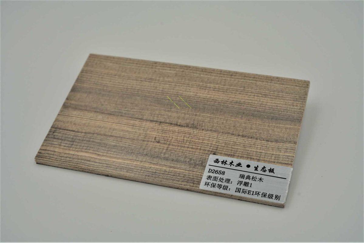 地台床可以選擇的木紋