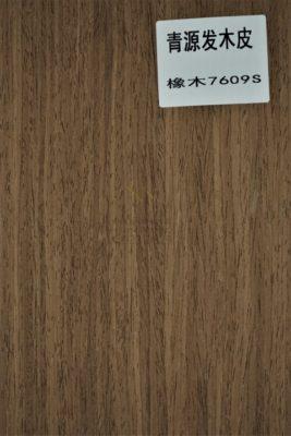 訂造傢俬色版/ 木皮色版