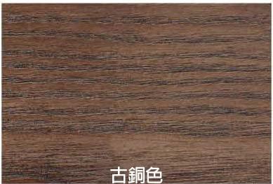 沙發/ 單人沙發/ 雙人沙發/ 3人沙發/ 4人沙發/ 實木傢俬/ 實本傢俬色板