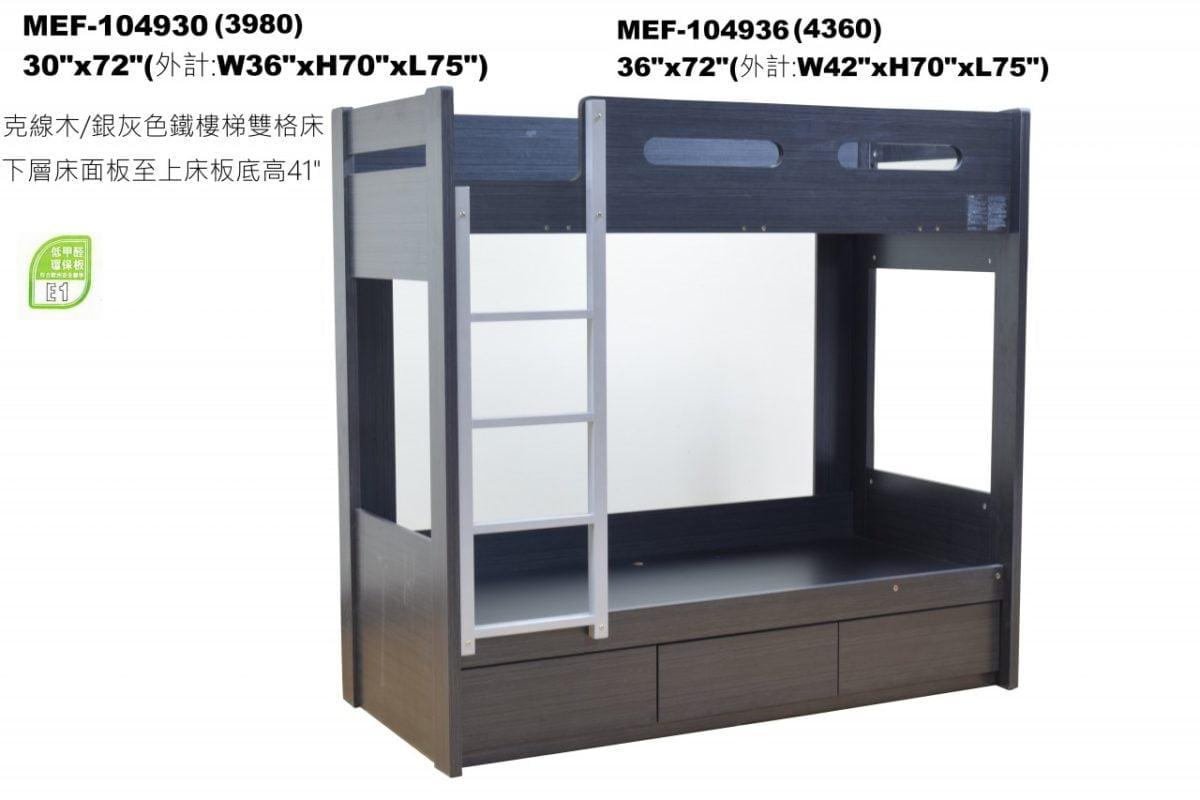 客人在睡房的訂造傢俬有: 睡房/ 床/ 組合床/上下床/碌架床/L形床/雙層床/ 3尺上下床