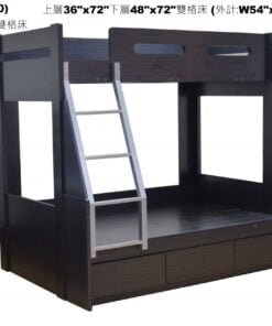 客人在睡房的訂造傢俬有: 睡房/ 床/ 組合床/上下床/碌架床/L形床/雙層床/ 上3下4上下床