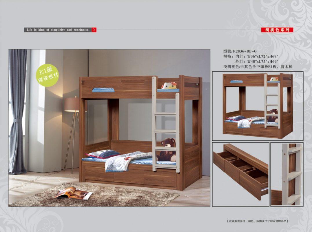 客人在睡房的訂造傢俬有: 睡房/ 床/ 3尺上下床