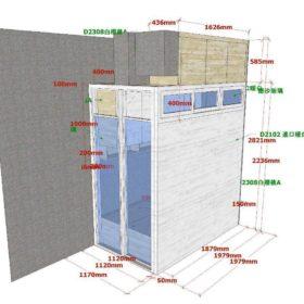 客人在睡房的訂造傢俬有: 房趟門/ 客廳/ 間房牆/ 特色間房趟門/ 活動透氣氣窗/ 床/ 地台床/ 榻榻米/ 油壓床/ 床側櫃