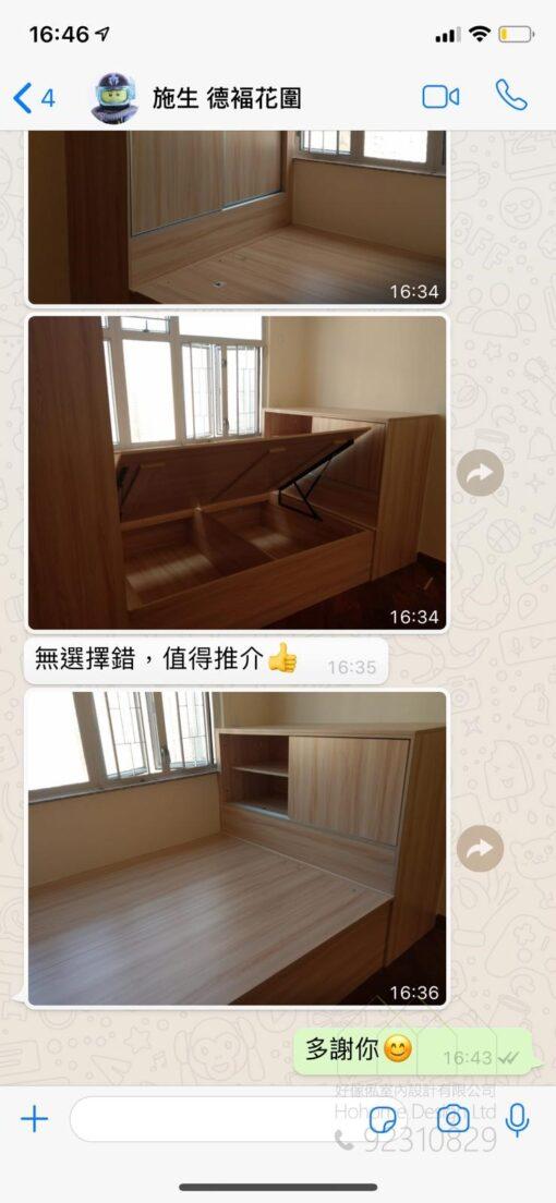 客人在睡房的訂造傢俬有: 睡房/ 地台床/ 榻榻米/ 油壓床/ 睡房貯物櫃/ 床頭櫃/ 衣櫃