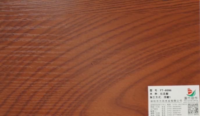 訂造傢俬用料/ 木皮色板