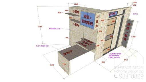 間房櫃設計圖