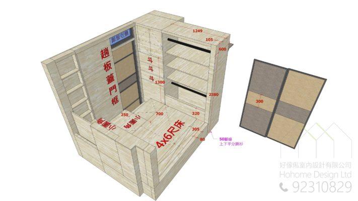 房間設計圖