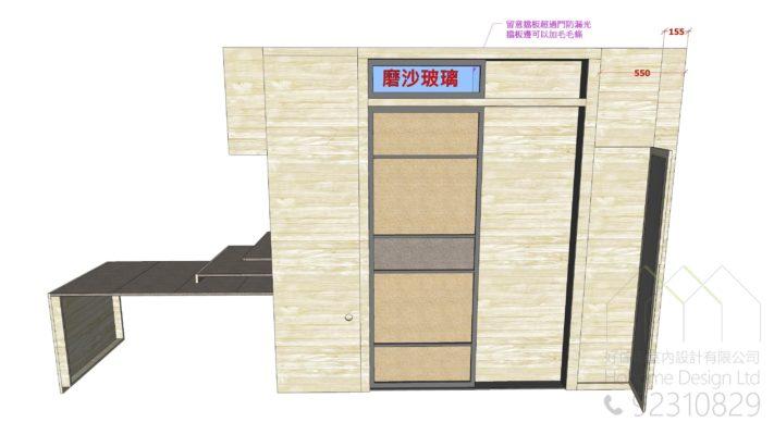 間房櫃設計