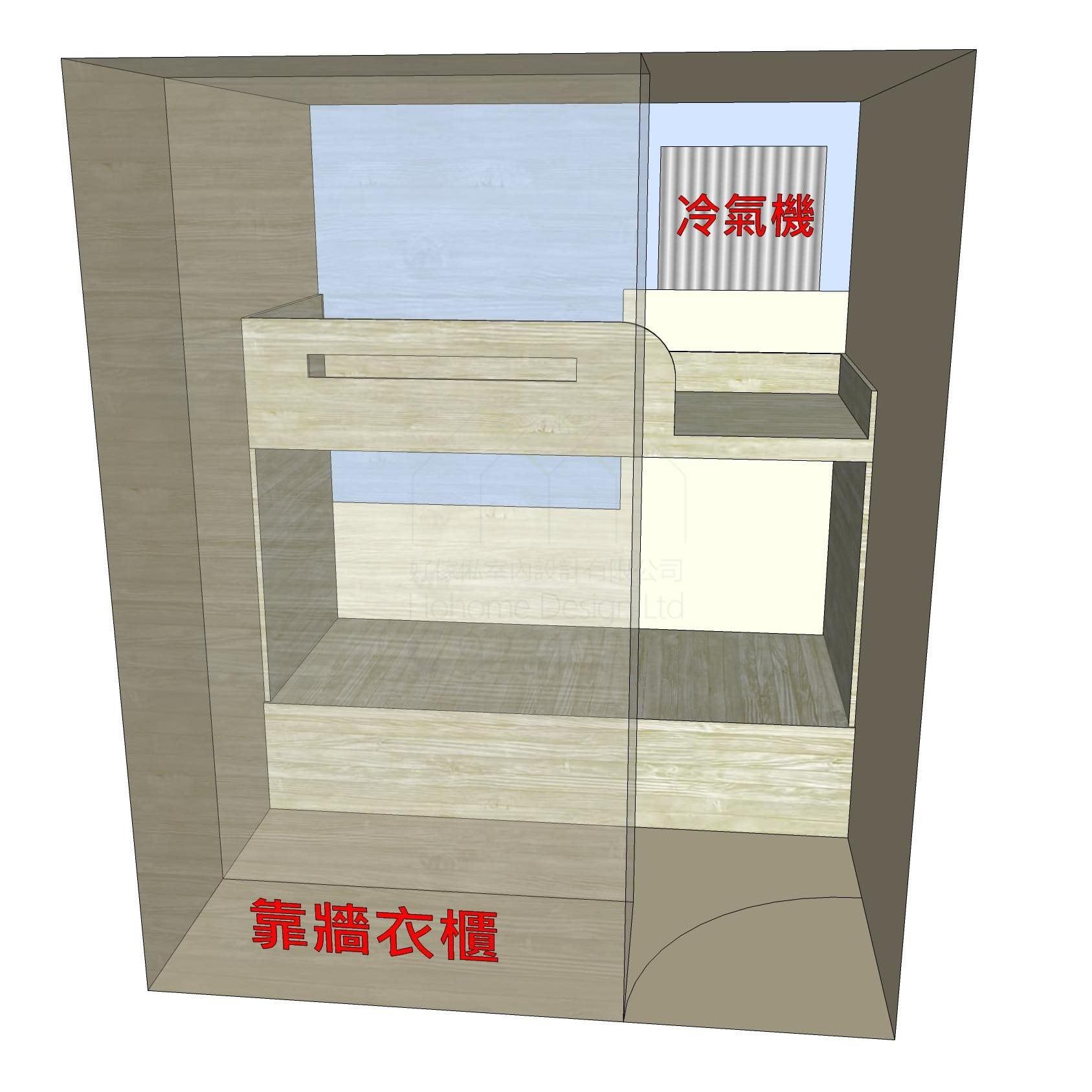 碌架床設計圖
