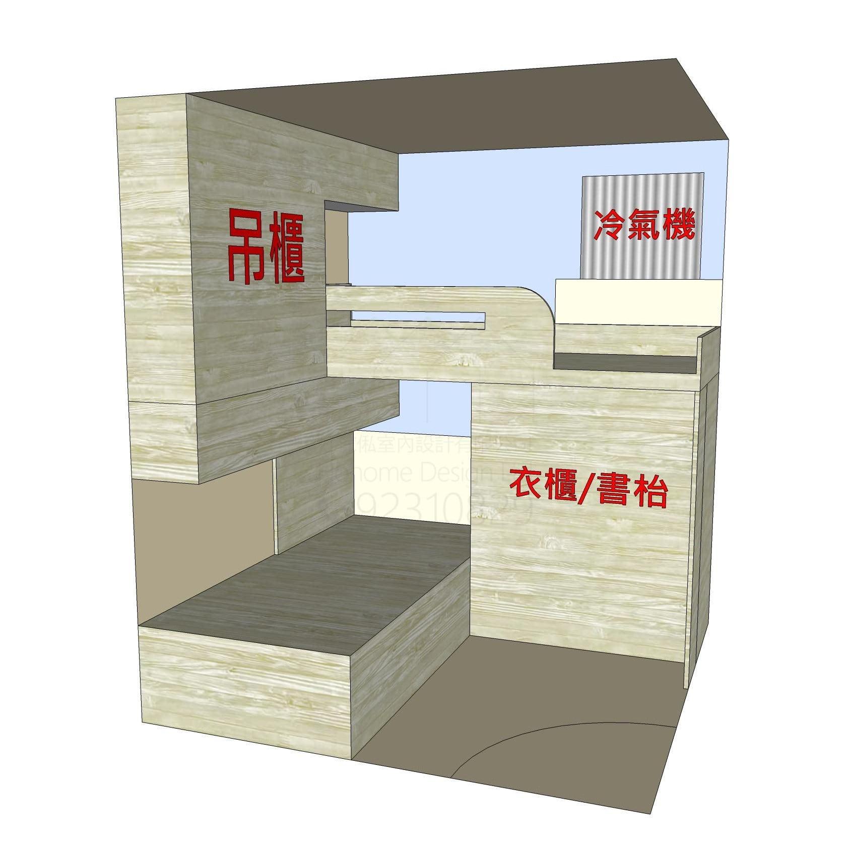 L型組合床設計圖