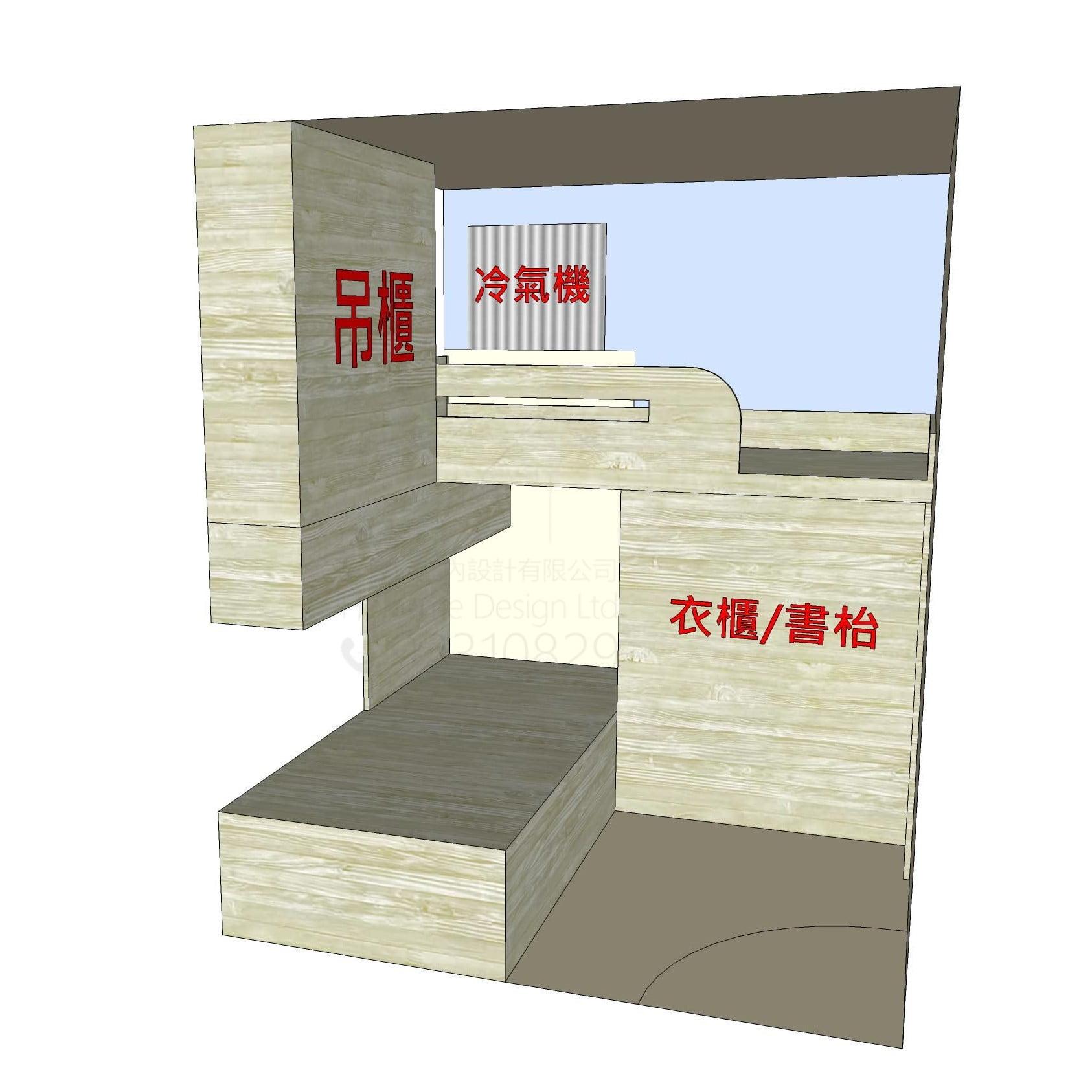 L型床合床設計圖