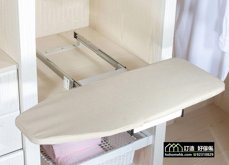 衣櫃內輕巧方便隱藏式折疊旋轉燙衫板,適合應用在訂造衣櫃及儲物櫃或其他由我們設計師建議的訂造傢俬之上