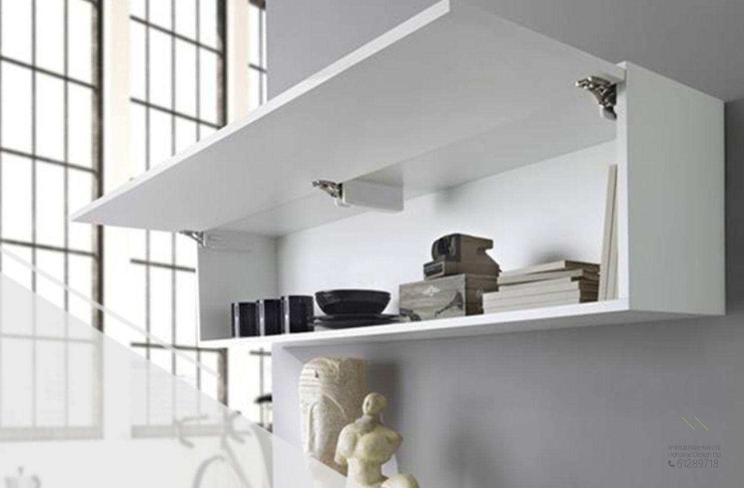 意大利進口静音上翻式門鉸,適合應用在訂造廚櫃、衣櫃、儲物櫃、書櫃、電視櫃、鞋櫃及門鉸或其他由我們設計師建議的訂造傢俬之上
