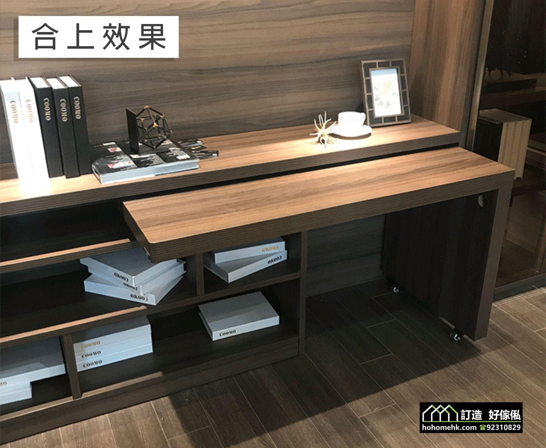 創意90度旋轉推拉書桌導軌 廚櫃書櫃也能使用,適合應用在訂造伸縮枱及梳妝台或其他由我們設計師建議的訂造傢俬之上