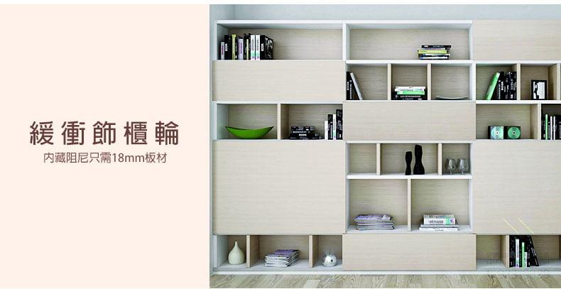 飾櫃書櫃必備的靜音阻尼緩衝滑輪配件,適合應用在訂造衣櫃、儲物櫃、書櫃、電視櫃、鞋櫃及趟門或其他由我們設計師建議的訂造傢俬之上