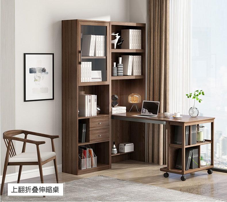 餐邊櫃書櫃適用 上翻折叠隐藏伸縮桌軌道,適合應用在訂造伸縮枱、儲物櫃、書櫃及衣櫃或其他由我們設計師建議的訂造傢俬之上