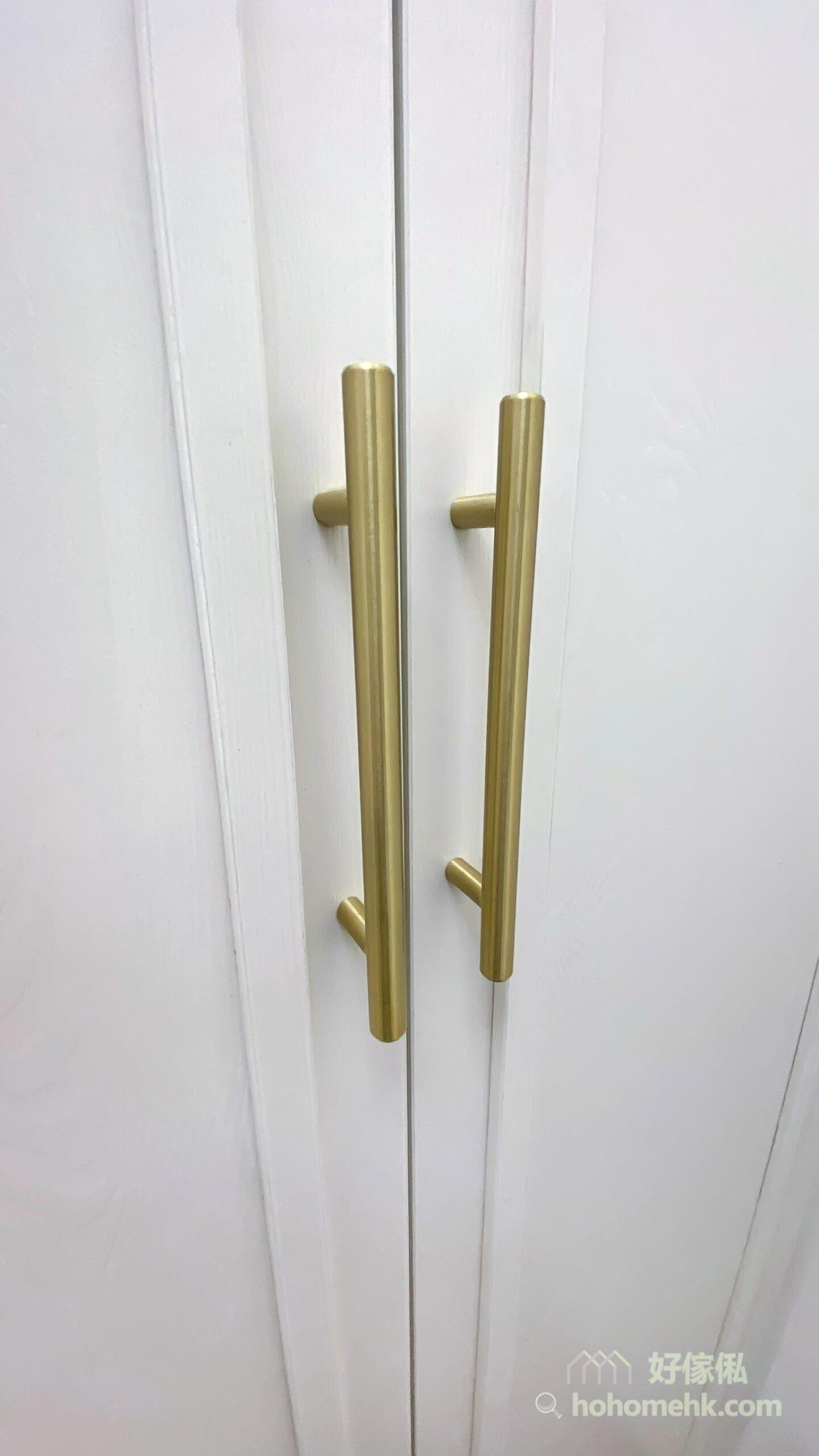 掩門衣櫃的拉手有圓有直條,金屬不同的質感都可以為空間添上獨特性,令衣櫃更美觀更多層次